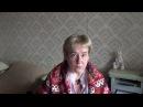 Академик В Ю Миронова 11 02 18 Сказание о Птице Громовой