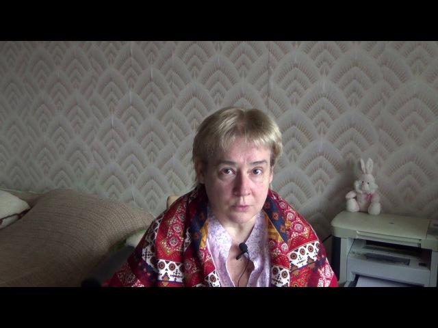 Академик В.Ю.Миронова. 11.02.18. Сказание о Птице Громовой.