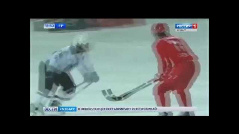 «Вести-Кузбасс». «Кузбасс» в Красноярске встретится с местным «Енисеем»