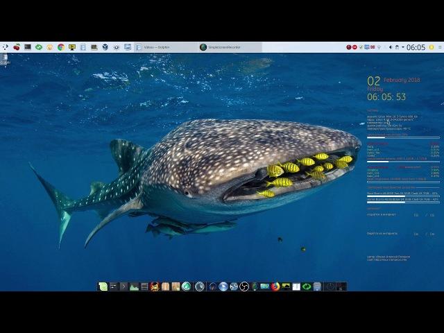 Linux Mint KDE 18.3 64bit RUS сборка от Алексея