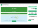 50 GHs бесплатно на облачном майнинге Cryptominingfarm
