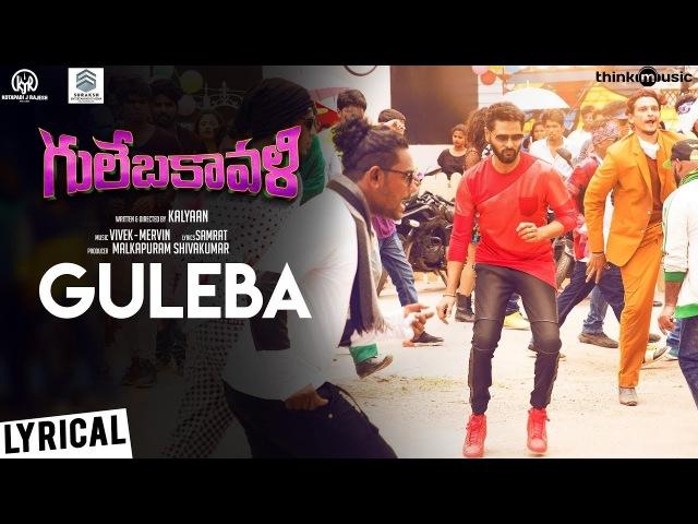 Gulebakavali | Guleba Song with Lyrics | Prabhu Deva, Hansika | Vivek-Mervin | Kalyaan » Freewka.com - Смотреть онлайн в хорощем качестве
