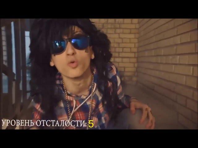 Я крутая - Песня TheBrianMaps часовая версия (Брайн Мапс)(Макс Тарасенко)| Fire Pie