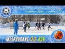 Метрополис 3 2 НерудСтройКомплект 04 03 18
