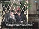 Тамбов Лира Театр Круг