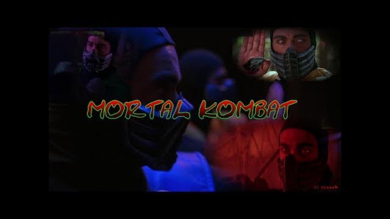 MORTAL KOMBAT(Смертельная битва) 1995