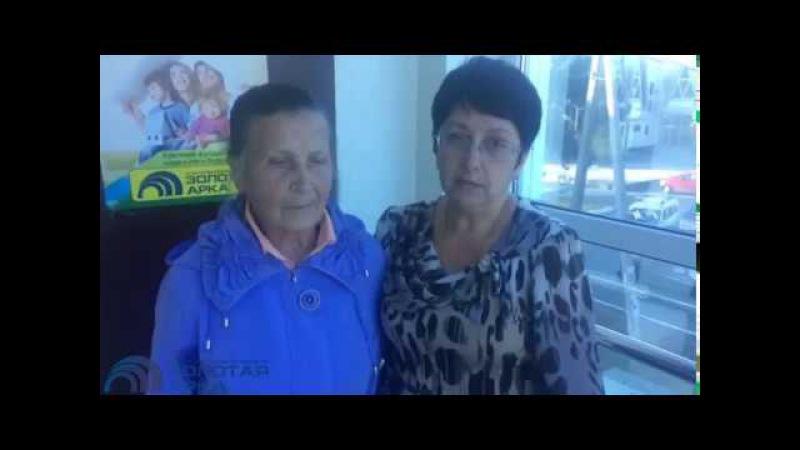 Людмила Федоровна и Светлана Олеговна продали квартиру через агентство недвижи