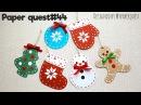 Новогодние Игрушки своими руками из картона | Украшения на елку | Easy DIY Christmas Decorations