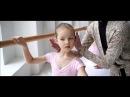 Маленькая балерина 2 вариант