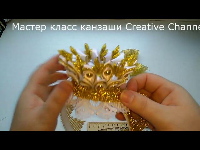 Золотая корона из парчи с бусинками и бантом в стиле канзаши
