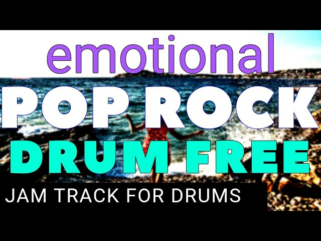 Drumless Backing Track Emotional Pop Rock Ballad (110 BPM)