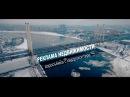 Аэросъёмка с квадрокоптера. реклама объектов недвижимости в Санкт - Петербурге ...