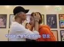 [ Hongkira radio ] Mino kissed Jinwoo cut 170821