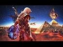 Слава пиратскому Assassin's Creed Истоки Пиратить или не пиратить Опрос очевиден