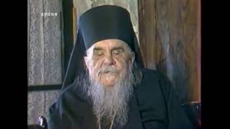 Архимандрит Василий Пронин 105 тилетие 2 и 3 части Зеркала времени
