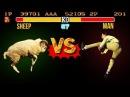Sheep VS Man (Street Fighter Version Compilation)