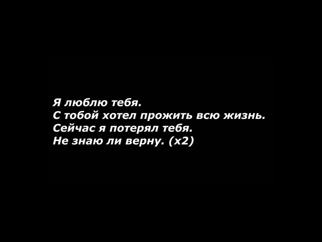 Rauf Faik - Я люблю тебя ❤ (Official Lyrics Video) [HD]
