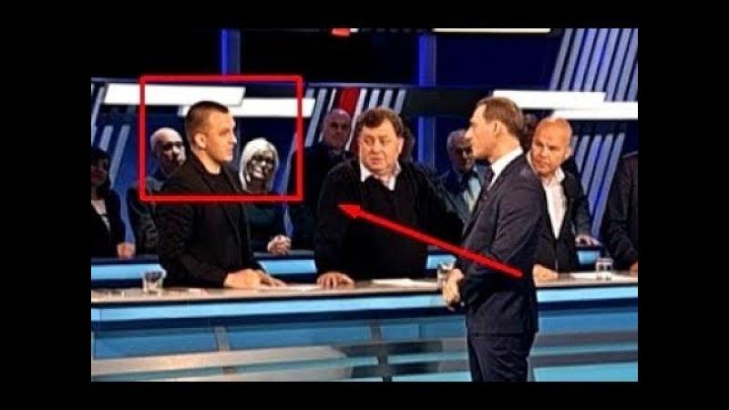 Наговорил лишнего Телевизионного эксперта русофоба лишили ПРАВА въезда в Россию на 30 лет