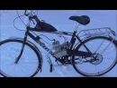 Веломотор 80 на велосипеде 28 STELS Navigator-300 Gent