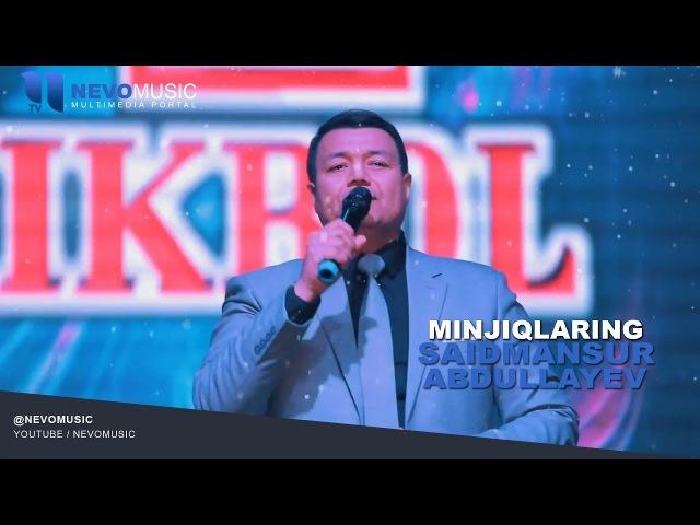 Saidmansur Abdullayev - Minjiqlaring   Саидмансур Абдуллаев - Минжикларинг (consert version)