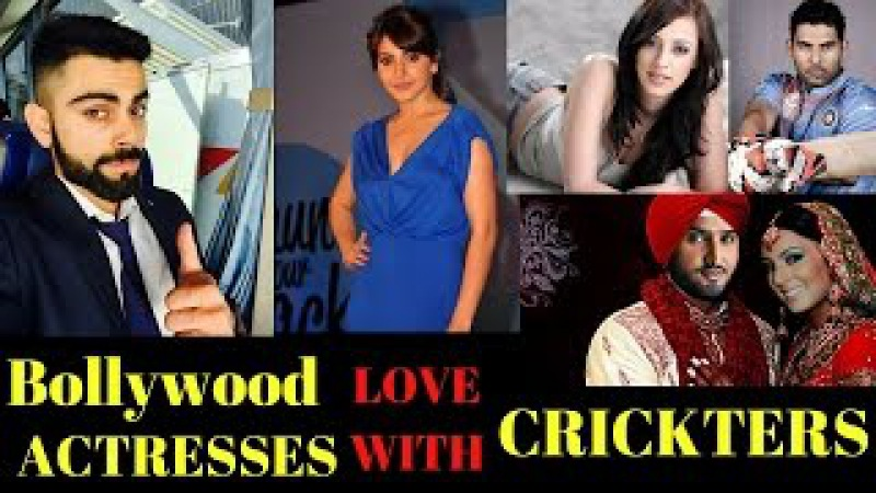10 Love Stories Of Famous Cricketers And Bollywood Actresses