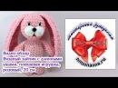 Вязаный зайчик с длинными ушами, плюшевая игрушка, розовый, 20 см