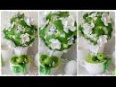 Топиарий из цветов в чашке — простой мастер класс! Топиарий с картонными цветами от Алены Тихоновой
