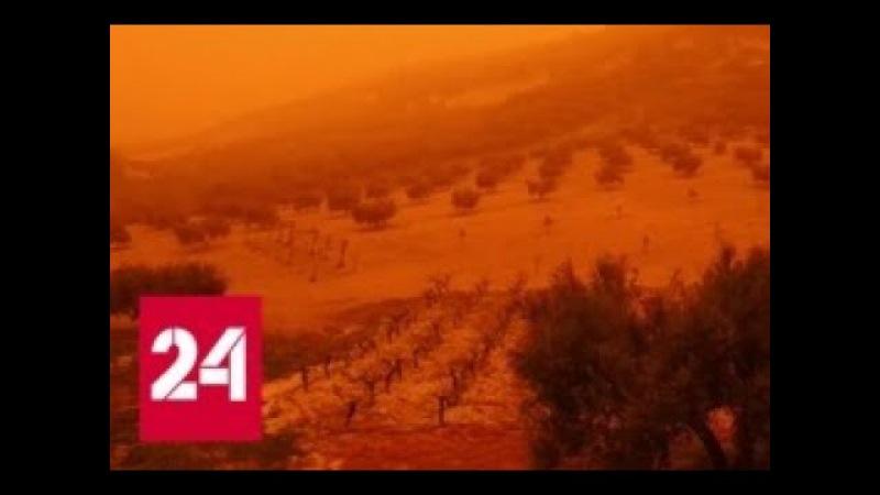 На Крит обрушилась песчаная буря - Россия 24