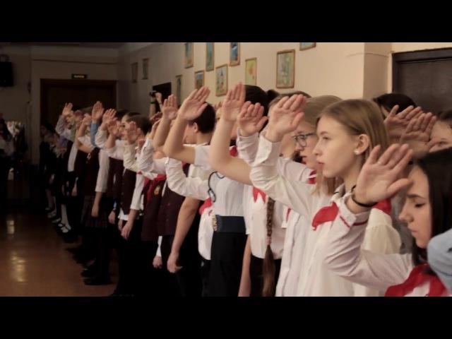 Пионеры города Владивостока 2018 Будь готов Всегда готов