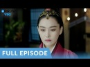 Song of Phoenix 思美人 Episode 71 Eng Indo Subs Chinese Drama