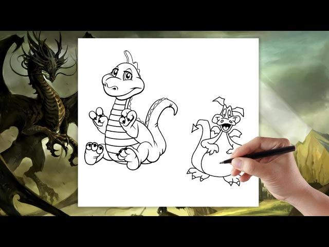 Smok - Jak narysować Smoka - Nauka rysowania - krok po kroku