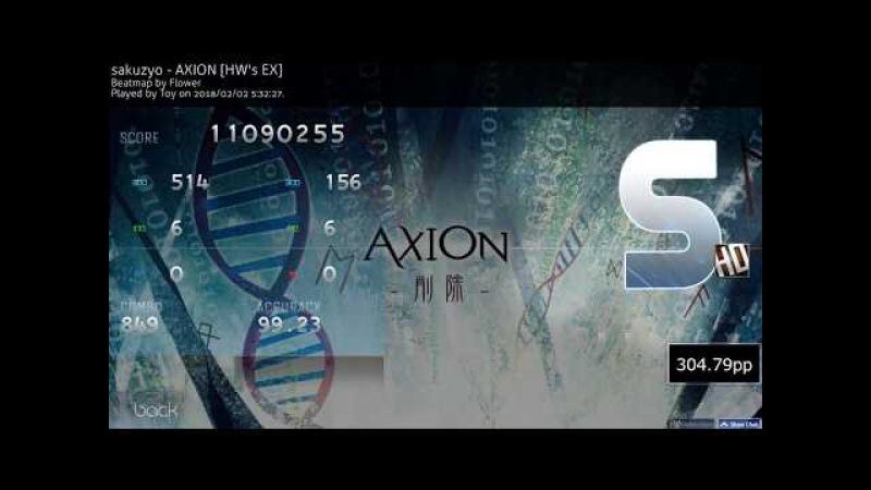 【PP Counter!】Toy / sakuzyo - AXION [HW's EX] HDHR 99.23% 304pp!