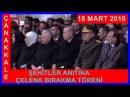 Cumhurbaşkanı Erdoğan Çanakkale Şehitler Abidesi'ndeki Anıta Çelenk Bıraktı