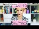 Ladies_marinel video