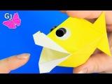 Оригами Игрушки Антистресс Говорящая Рыбка из бумаги