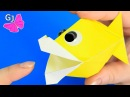 Оригами Игрушки Антистресс - Говорящая Рыбка из бумаги