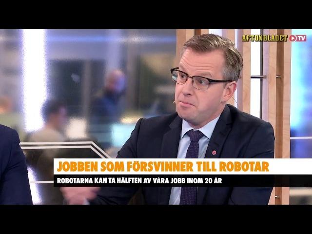Ashkan Fardost och Mikael Damberg —Jobben som försvinner till robotar (Aftonbladet TV)