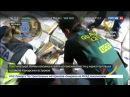 Новости на «Россия 24» • Сезон • Кокаиновое судно в Испании стоимость груза составляет около 200 миллионов евро
