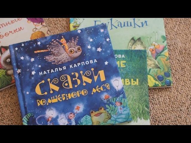 Серия книг для первого самостоятельного чтения Я уже большой Нигма