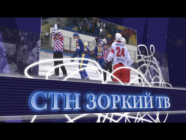 20 02 18 Зоркий Волга полный матч