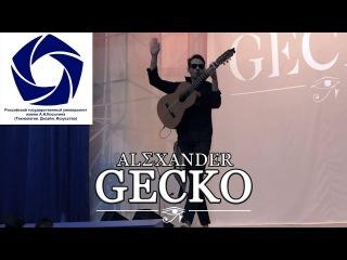 DJ Aristocrat & Alexander Gecko - One Story (Концерт в РГУ им. А. Н. Косыгина)