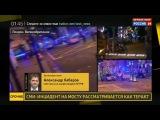 Новости на «Россия 24»  •  Атака на Лондон: на рынке Боро-маркет произошло второе нападение
