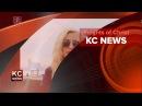 KC NEWS Новини Рицарів Христа. ООН. Юридичне поле. 25-01-2018