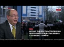 Кацман закон об антикоррупционном суде разрушит всю вертикаль власти в Украине 15 12 17