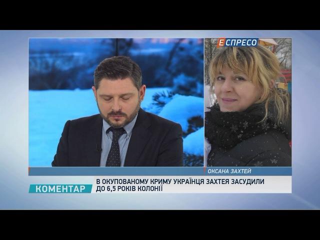 Дружина Захтея закликає владу до обміну всіх політв'язнів Криму, яких вже понад 60