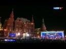 Вести Ru Победа мобилизованных избирателей Путин получил кредит доверия на изменения