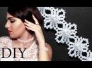 DIY: Wedding Lace beaded choker (necklace) with pearls / Свадебный чокер Кружево из бисера