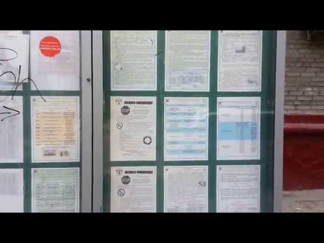 2014.05.13 - Об отчётах Управляющей Компании перед собственниками