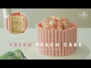 생!🍑 복숭아 케이크 만들기 : Fresh Peach Cake Recipe - Cooking tree 쿠킹트리*Cooking ASMR