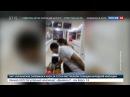 Новости на Россия 24 Бразильянка выбила страйк в телевизоре